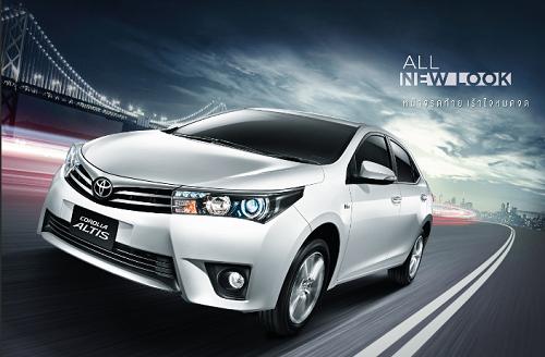 toyota altis 2015 toyota tan cang 2 - Toyota Corolla Altis 2014 - 2015: Đột phá ấn tượng - Muaxegiatot.vn