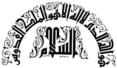 تنزيل الخط الكوفي بكل أنواعه مجاناً,تحميل الخط الكوفي,الخط الكوفي,الخط الكوفي حروف,الخط الكوفي الهندسي, تحميل الخط الكوفي للفوتوشوب ,Koufi Fonts for Photoshop,الخط الكوفي المورق ,الخط الكوفي البسيط,Koufi Fonts free Download,الخط الكوفي المزخرف ,الخط الكوفي المربع, مكتبة الخط العربي للفوتوشوب,