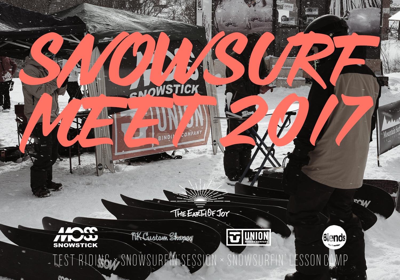 SNOWSURF MEET 2017