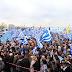 Η «ακτινογραφία» του συλλαλητηρίου: Ποιοι είναι οι διοργανωτές, ποιοι θα μιλήσουν & τι στάση κρατούν τα πολιτικά κόμματα