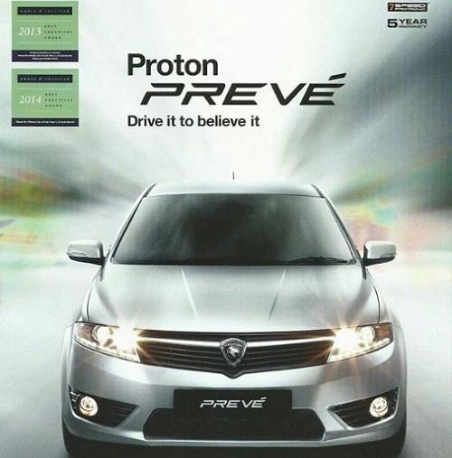 Harga Mobil Proton Preve baru bekas Review Spec