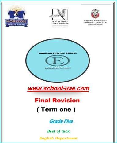 مراجعة لغة انجليزية للصف السادس الفصل الاول 2020 - مدرسة الامارات