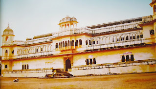 Fateh Prakash Mahal