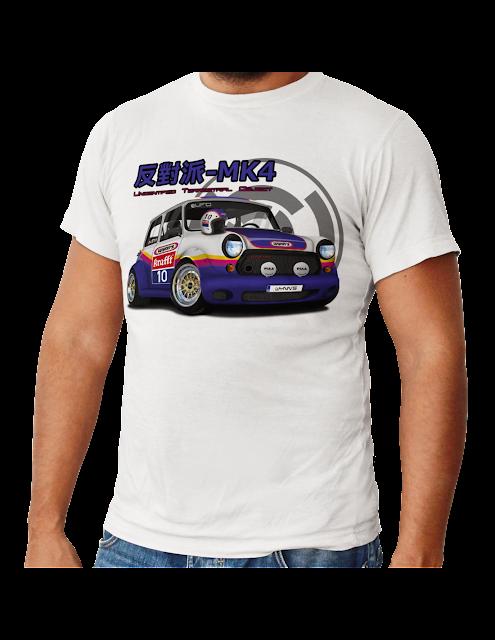 http://shop.uto-mk4.es/es/wynn-s/196-3154-wynn-s-uto-shirt.html#/75-color_camiseta-blanco/76-talla_camiseta-xs