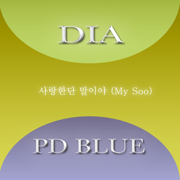 [Single] Dia, PD Blue – My Soo
