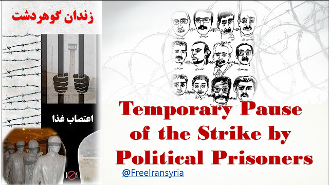 Temporary Pause of the Strike by Political Prisoners