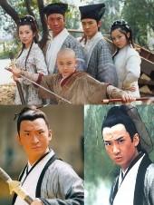Thiếu Niên Bao Thanh Thiên - SCTV (2020)