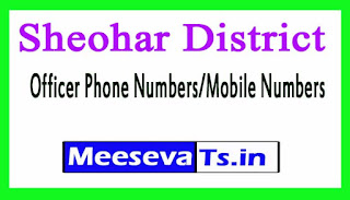 Sheohar District Officer Phone Numbers/Mobile Numbers Bihar State