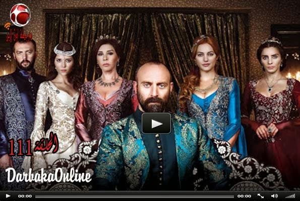 panet co il série turc