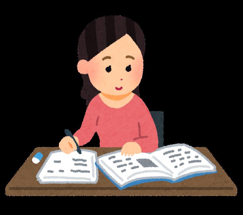 https://i2.wp.com/2.bp.blogspot.com/-LeyNUHzF4WM/VdLr-_L1kWI/AAAAAAAAw1U/qT4HpUwjOtc/s800/study_daigakusei_woman.png?resize=139%2C123&ssl=1
