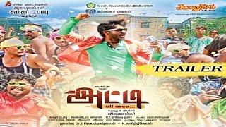 Atti Theatrical Trailer _ Atti _ Ma Ka Pa Anand _ Ashmita _ Vijaya Baskar