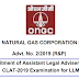 Recruitment of Assistant Legal Adviser through CLAT-2019 Examination for LLM - last date 09.04.2019