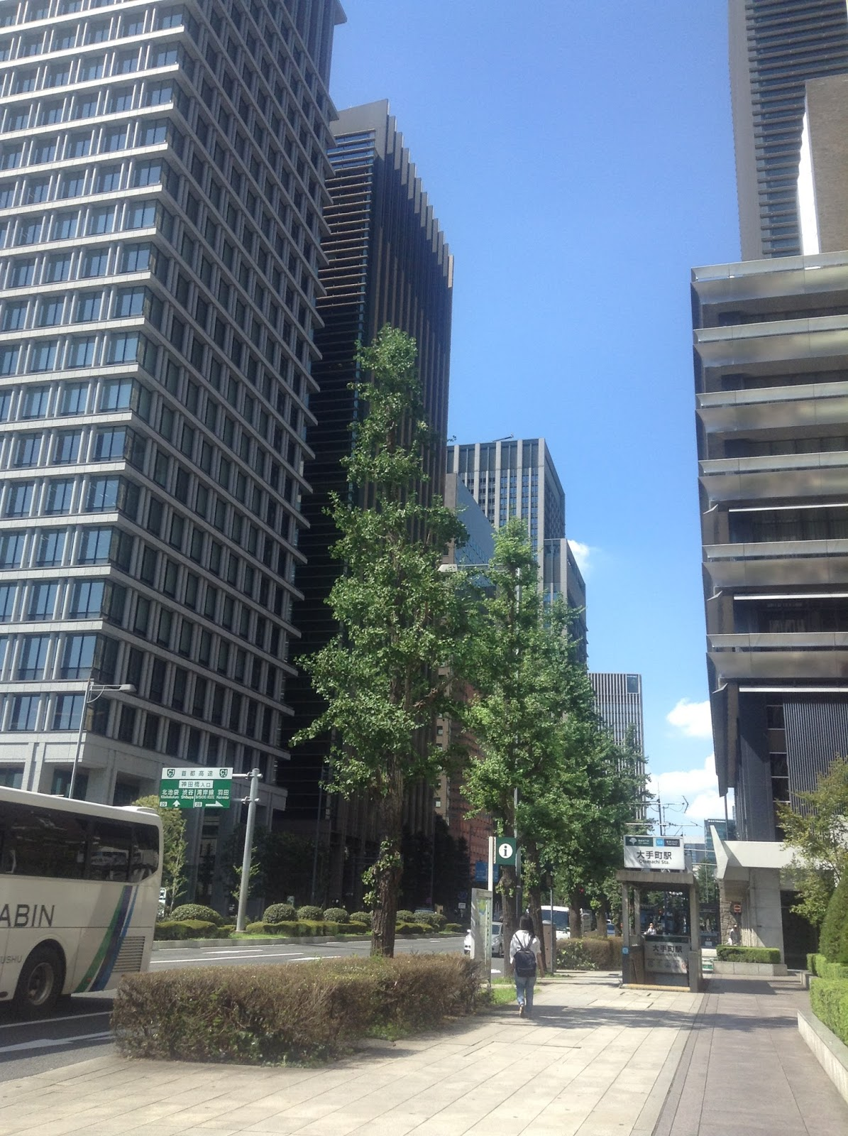 Japan Tokyo Otemachi