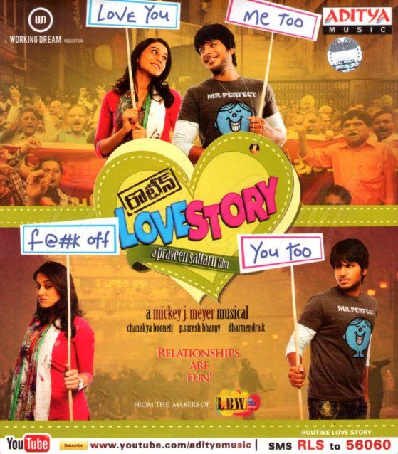 Latest telugu movies love songs download | ❤ 2018 Best Love