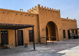 قرية صباح الاحمد التراثية