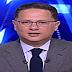 """مصادر لبرنامج """"يحدث فى مصر"""":  إعلان تعديل وزارى منتصف الأسبوع القادم يشمل وزارات التعليم و الصحة والنقل"""