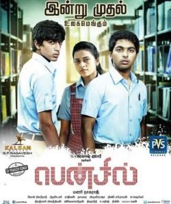 Pencil (2016) Tamil DVDScr 700MB