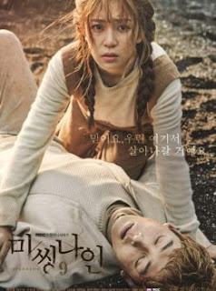 مسلسل الدراما الكوري Missing Nine المفقودون التسعة الحلقة 16 اون لاين