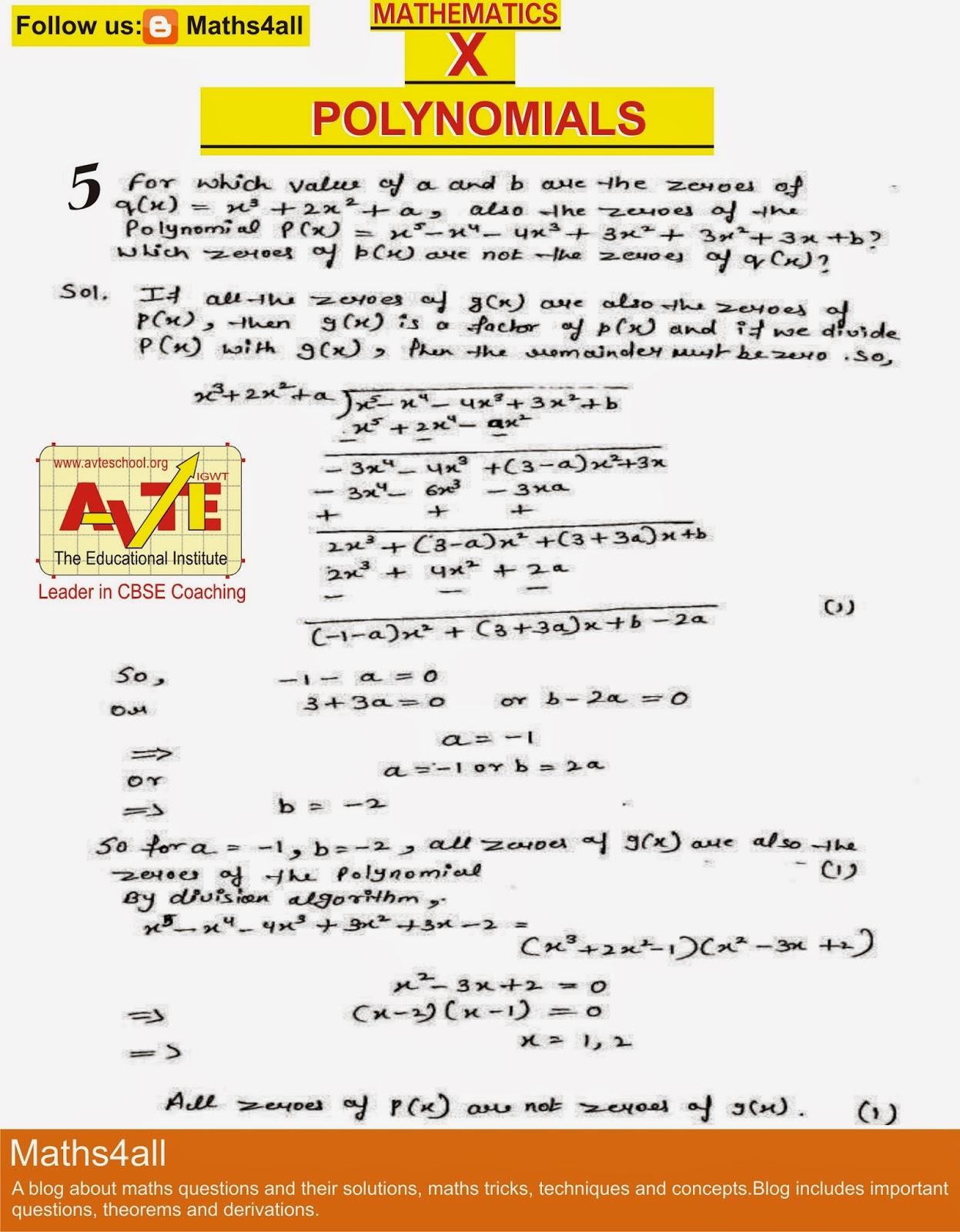 Hots Questions For Class 5 Maths