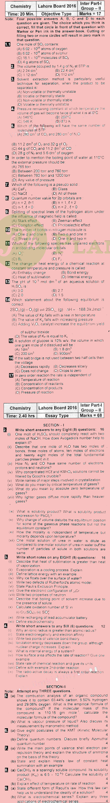 Past Papers of Intermediate Part 1 Chemistry Lahore Board 2016