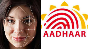 Aadhaar Authentication Via Face Recognition -Face recognition feature set to ensure stronger Aadhaar security; How It Will Work here's more detail