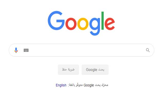 تحميل متصفح جوجل كروم عربي للكمبيوتر آخر إصدار مجانا