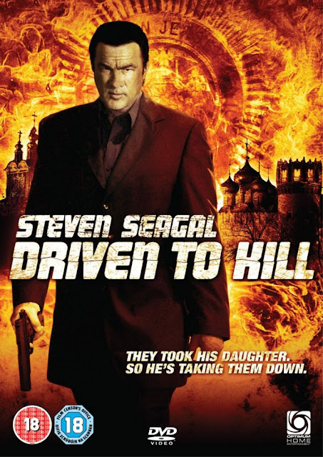 Driven to Kill (2009) tainies online oipeirates