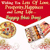 Bhai Dooj, Bhau Dooj, Bhai Tika Images Wallpapers Pictures Greetings Cards 2017