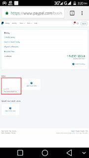 কিভাবে আপনার Payonner একাউন্ট টি PayPal এ লিংক বা এড করবেন। এবং PayPal Account 100% Verify করবেন। শেষ [পার্ট-৩]