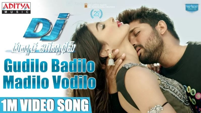 Gudilo Badilo Madilo Vodilo Song Download