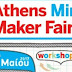 Athens Mini Maker Faire - Έλα να δεις, να μάθεις, να φτιάξεις!