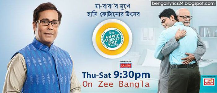 Happy Parents Day 2, Zee Bangla