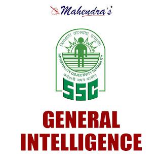 SSC Quiz : General Intelligence | 10 -11 -17