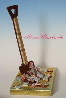 изненади за богатство, успех и пари