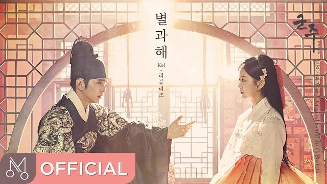 《君主》接連兩天公布兩首新OST
