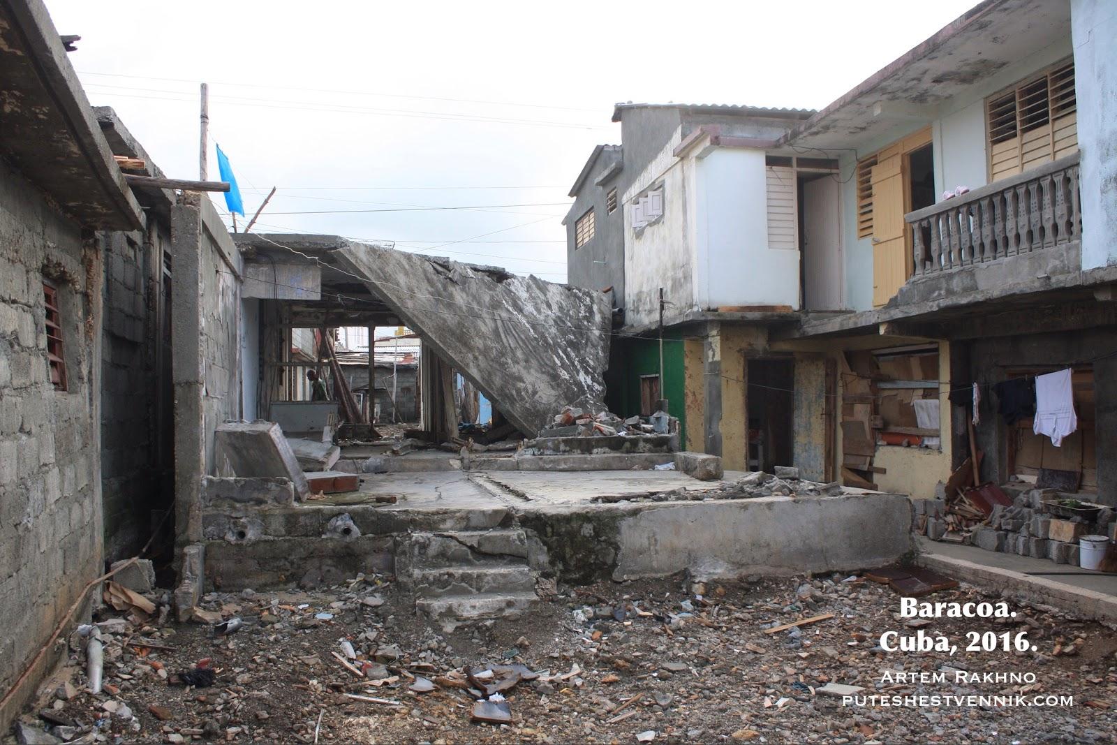 Последствия урагана в Баракоа