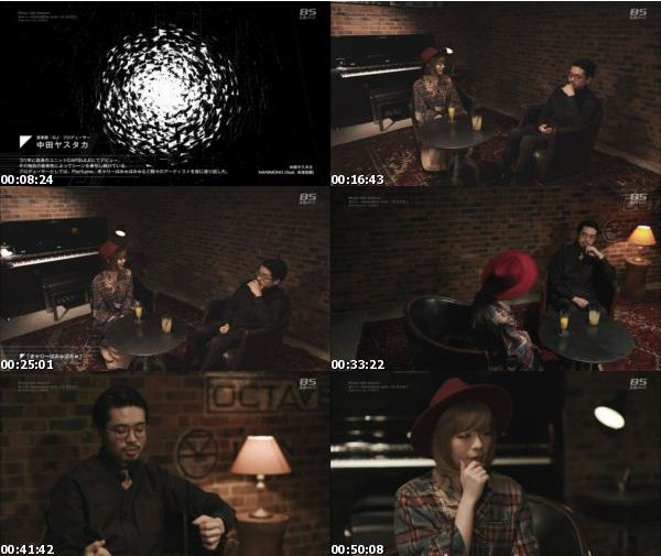 [TV-Variety] きゃりーぱみゅぱみゅ – Music talk session きゃりーぱみゅぱみゅ with ハマ・オカモト powered by FULL CHORUS (BS-Sky!…