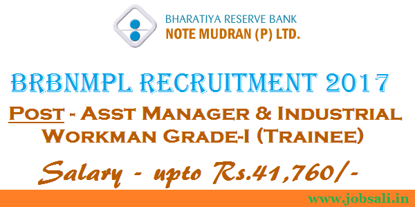 Assistant Manager Vacancies, rbi assistant recruitment , rbi vacancy
