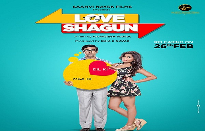 full cast and crew of bollywood movie Love Shagun 2016 wiki, Rufy Khan, Dipti Dhotre story, release date, Actress name poster, trailer, Photos, Wallapper