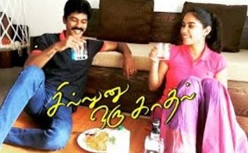 Arun Sanjana Cute Couple Sillunu Oru Kaadhal Dubsmash
