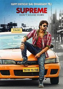 Sai Dharam Tej, Rashi Khanna, Ravi Kishan Next Upcoming 2016 Telugu Movie 'Supreme' Wiki, Poster, Release date, Full Star cast
