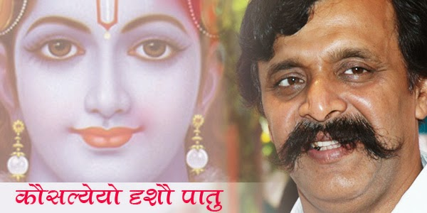 Aniruddha Bapu Ram