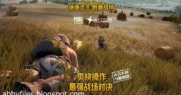 Download Pubg Mobile For Iphone Ipad Android Released: Download Game PUBG Mobile Untuk Android Dan IPhone