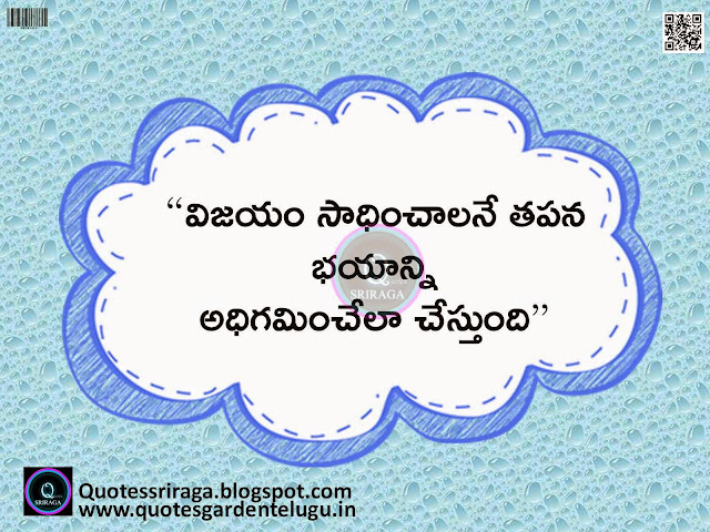 Best Telugu Quotes Good Reads Inspirational Quotes 453 with HD wallpapers images