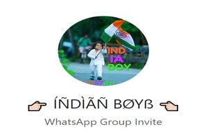 indian_boys_whatsapp_group