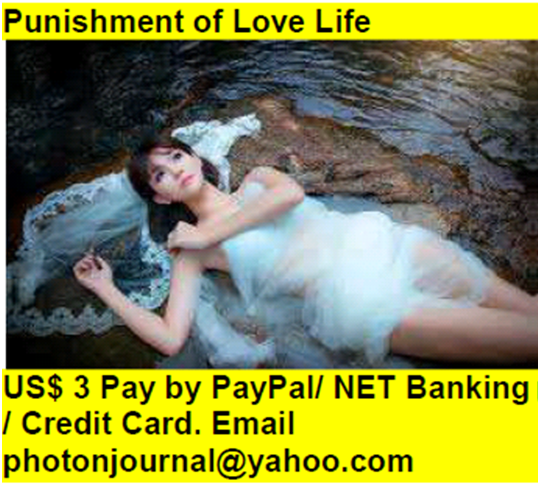 Punishment of Love Life cheating deceive