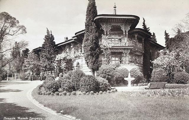 Ливадия. Малый дворец (Дворец наследника)