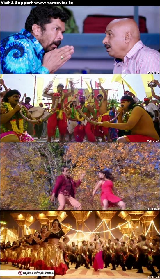 Mard Ki Zabaan 2 2017 Dual Audio Hindi 720p HDRip 1GB
