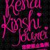 "[DVDrip] Team J 1st Stage ""Renai Kinshi Jourei –Aturan Anti Cinta–"""