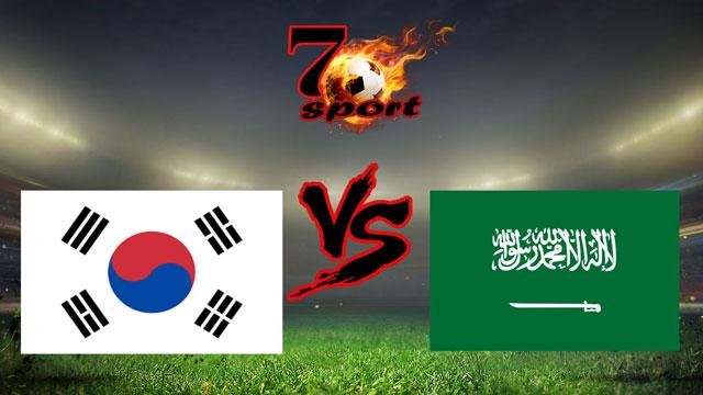 موعدنا مع  مباراة السعودية وكوريا الجنوبية بتاريخ 31/12/2018  مبارة ودية